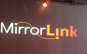 MirrorLink - Tecnología mobile para automoción