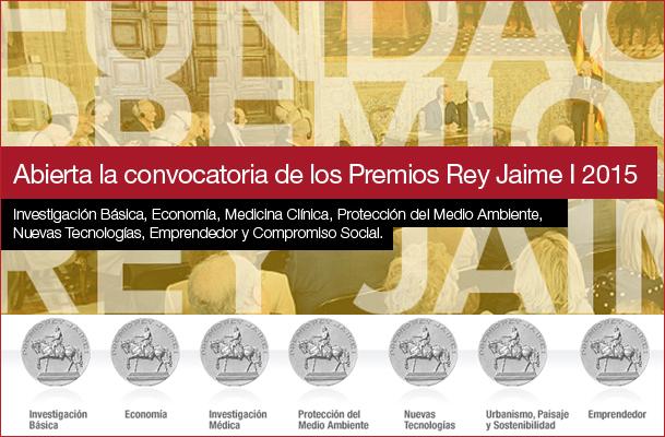 PremiosFRJ.jpg